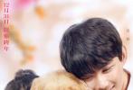 """11月11日,由徐峥监制,刘瑞芳总制片人,杨子导演的电影《宠爱》曝光了一组""""爱的导体""""版海报。6组人物和6只小动物各自依偎在一起,亲密无间的动作配上甜蜜温暖的表情,满满的幸福感扑面而来,让人看得也不自觉扬起了嘴角。海报中,小动物几乎个个都乖乖黏在人物之间的构图设计,透露了它们的特殊身份,那就是化身爱的神助攻,帮助自己的主人收获幸福。"""