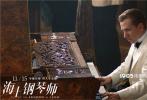 《海上钢琴师》,11月11日曝光中国区纪念版海报。这幅完美呈现出浪漫传奇意境的唯美海报,是由著名海报设计师黄海亲自操刀制作。