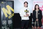 """双十一临近,电影《爱情图鉴之暗恋》于11月10日在北京举行""""光棍节告白""""特别观影场次,影片主演廖梦妍、黄政皓亮相见面会,并与现场观众进行了亲密互动。"""