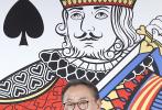 """11月12日下午,电影《长安道》在京举行发布会。导演李骏携主演范伟、宋洋、焦俊艳、陈数亮相。谈到在路演中被不少观众认为自己演了个渣男,范伟表示:""""我演的是油腻的利己主义者。"""""""