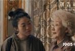 11月12日,由导演王子逸执导,奥卡菲娜、赵淑珍、马泰、林晓杰主演的电影《别告诉她》发布亲情版预告及拥抱版海报。整支预告以奥卡菲娜饰演的孙女碧莉和赵淑珍饰演的奶奶之间的情感与牵挂为主线,将祖孙之间动人心扉的情感和家人之间的牵挂表达得淋漓尽致。