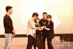 《大约在冬季》上海首映 韩寒霍建华破次元同框