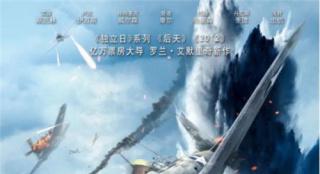 战争片如此多娇 为何《决战中途岛》是近年最佳