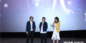 《一生有你》首场观影获赞 观众现场求婚脱单成功