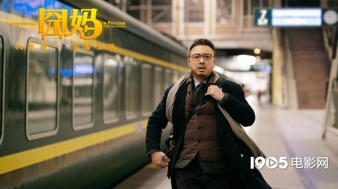 《囧媽》徐崢扒火車 這些火車上的電影你看過嗎?