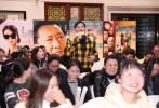 1905电影网讯  11月13日,都市喜剧《一车四仆》在北京举行首映发布会,导演殷国君、制片人宋一凡携主演胡杏儿、袁成杰、钟夫翔、九孔出席,与现场观众分享影片幕后故事。