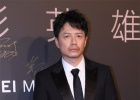 Ellemen电影英雄盛典:杜江、段奕宏等演员齐聚