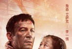 """電影《天火》?11月14日發布了一組""""相伴""""版海報和""""千鈞一發""""版預告,曝光影片多重人物關系。火光輝映下,""""天火家族""""彼此依靠,親情友情愛情,關系看點十足。《天火》由""""金牌制片人""""董文潔與國際知名導演西蒙·韋斯特聯袂打造,講述了美麗的天火島火山爆發瞬間陷入危機后,王學圻、昆凌、竇驍等人上演的跌宕起伏的絕境歷險故事。"""