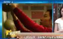 《中国女排》最新预告曝光 姚晨担任金鸡百花电影节形象大使