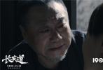 """年末最大惊喜电影《长安道》将于11月15日全国上映!凭借着激烈的剧情冲突、复杂的角色关系和深刻的人性立意被观众赞誉为""""中国电影人的诚恳之作"""",也是同档期唯一一部现实题材电影。"""