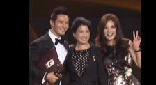 第29屆中國電影金雞獎頒獎禮 趙薇、黃曉明和恩師同框