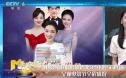 电影频道推出金鸡奖84小时5G直播 《中国女排》发布老女排海报