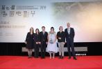 11月15日,第七届德国电影节开幕式在北京百老汇电影中心举行,德国电影协会总经理西蒙娜·鲍曼、北京德国文化中心·歌德学院(中国)院长柯理博士、德国大使馆文化参赞蒋玲及电影节中国大使王景春出席活动。