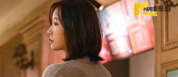 【中国电影报道320期精彩推荐】《被光抓走的人》王珞丹、谭卓等分享爱情观