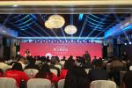 周迅邓超来了!第五届中国电影新力量论坛举行