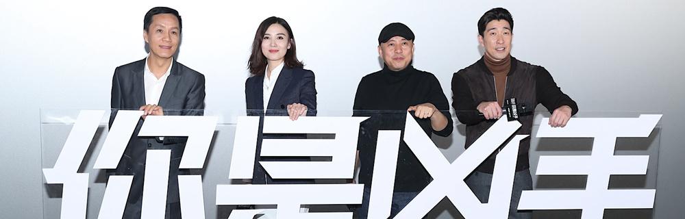 宋佳王千源新作首映 贾樟柯张一白李玉现身力挺