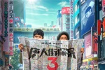 陈思诚:《唐探3》主题是反战 不再执导唐探作品