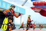 《紧急救援》曝新预告 林超贤金牌团队硬核回归