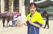 探访第28届中国金鸡百花电影节颁奖典礼筹备现场