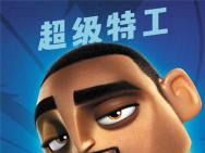 《变身特工》发布角色海报 威尔·史密斯倾情献声