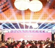 国家电影局主办第五届中国电影新力量论坛举行