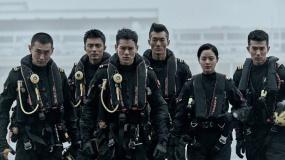 《緊急救援》預告片 回顧導演林超賢系列硬核場面