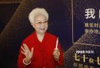11月19日上午,《封面——我的电影故事》艺术展在厦门开幕。王晓棠、田华、陶玉玲等表演艺术家,李前宽、肖桂云导演以及青年演员代表王嘉、匡牧野来到现场,共同为这一展现新中国成立70年来电影人风采的活动剪彩。
