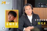 陈可辛推荐易烊千玺:我完全被他的表演震住了