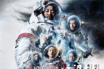 导演郭帆:《流浪地球》续集至少四年后开拍