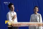 32位演员!电影频道青年演员计划MV录制现场