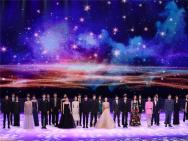 32位年轻演员齐献唱!金鸡百花开幕式星光熠熠