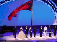 第28届金鸡百花电影节开幕 王俊凯易烊千玺亮相