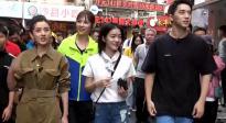 许魏洲、宋祖儿等打卡厦门美食 金鸡奖5G全景直播反响热烈