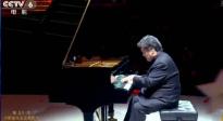 演奏家殷承宗带来钢琴独奏 《黄河》琴声磅礴激昂