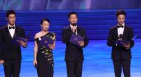 吴京、周迅等电影人登台 朗诵音诗画《奋斗的力量》