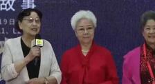王晓棠、田华、陶玉玲等艺术家现身《我的电影故事》艺术展