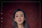1905电影网讯 近日,第28届中国金鸡百花电影节在厦门盛大开幕,电影频道携手时尚芭莎为32位青年演员匠心打造影人影像,推出32位青年演员的合影和个人视觉大片。