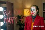 《小丑》续集正式启动 托德·菲利普斯开拓DC宇宙