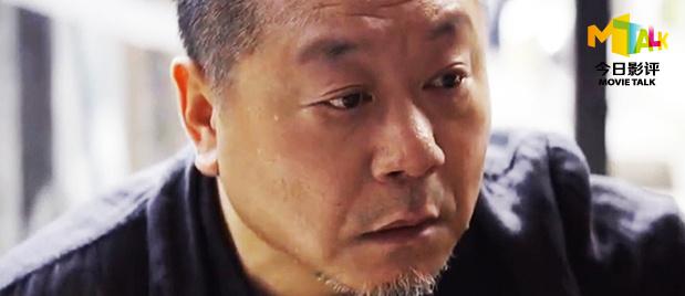 """映后解析""""下飯電影""""《長安道》:導演想要俗套還是深刻?"""