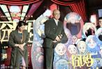 """1905电影网讯 11月22日,在第28届中国金鸡百花电影节期间,电影《囧妈》""""我与妈妈二三事""""脱口秀活动在厦门举行。"""
