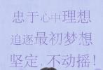 """由徐娇主演的电影《一生有你》将于11月29日全国上映,该片讲述了水木大学外语系女生方瑶与建筑系男生欧洋之间的一段校园青春。近日,一组""""逐梦少女""""版方瑶角色海报曝光,热爱戏剧、独立自主、忠于理想等标签将徐娇饰演的角色立体展现,方瑶与徐娇""""神同步""""。"""