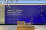 金鸡高峰论坛:黄建新全面复盘《祖国》成功始末