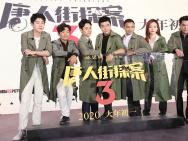 王宝强琼瑶式演绎《唐探3》 刘昊然推广土味情话