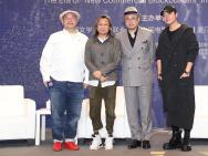 金鸡Day3:陈可辛徐峥陈思诚论春节档 创投开路演
