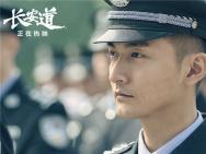 """《长安道》发布新剧照 范伟演技""""圈粉""""易烊千玺"""