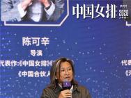 """陈可辛徐峥陈思诚展望春节档:我们""""绝不互黑"""""""