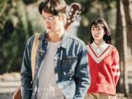 徐娇演逐梦少女 《一生有你》回到90年代大学校园