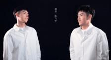 陈飞宇讲述自己的故事:做一个清醒独立的演员
