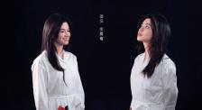 """李蔓瑄演绎""""双子人生"""":珍惜每一次表演机会"""