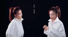 """尚语贤""""对话""""演绎""""双子人生"""" 讲述自己的故事"""